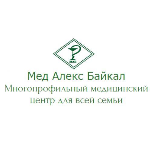 Мед Алекс Байкал
